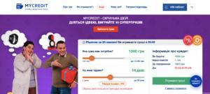 MyCredit - krediti24.com.ua