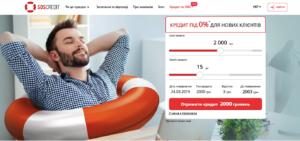 SOS Credit - krediti24.com.ua