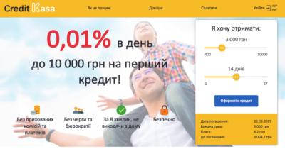 CreditKasa - krediti24.com.ua