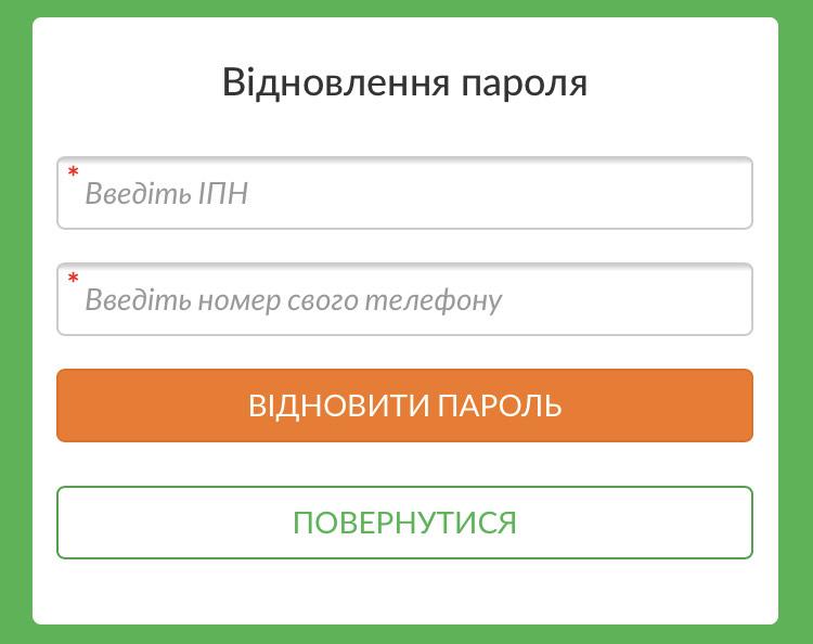 vashagotivochka пароль