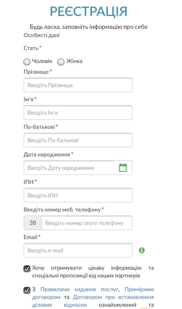 vashagotivochka реєстрація