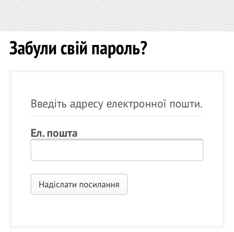ultraсash пароль