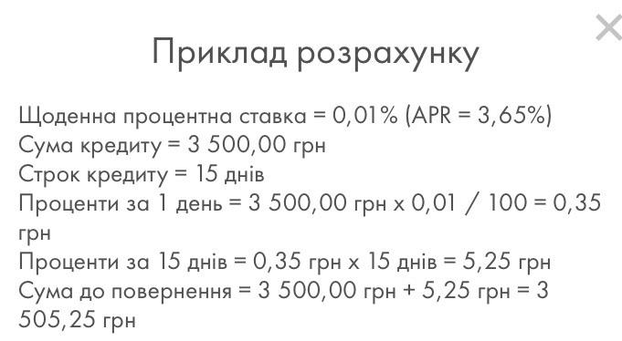 credit7 ставка 0.01