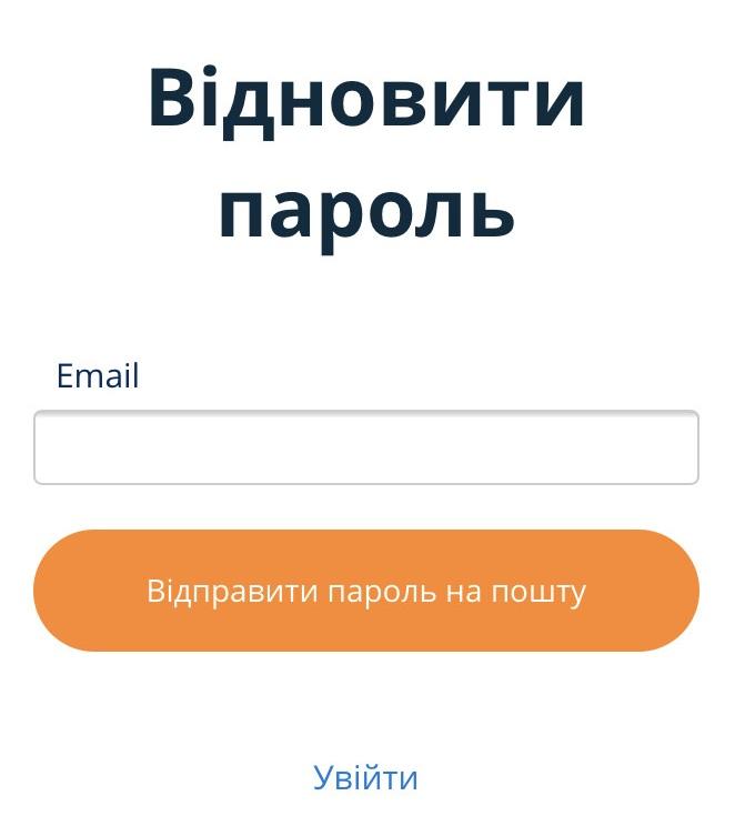 Money4you відновити пароль